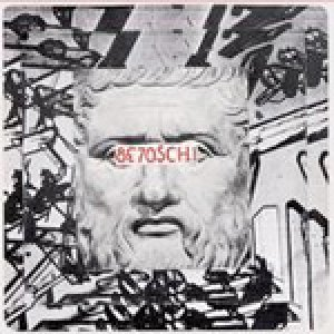 album 83705CH1 - Betoschi