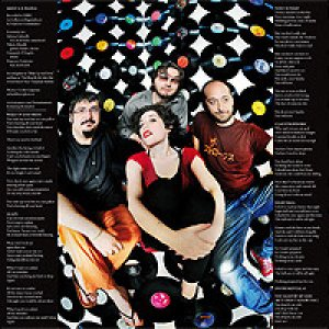 album Shiny E.P.People - Formanta