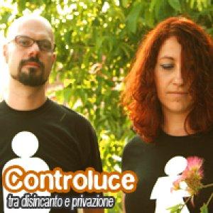 album Tra disincanto e privazione (ep) - Controluce