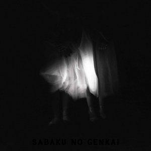 album Salome Lego Playset & Susanna Laterza & Kenji Siratori, Saba - Salome Lego Playset