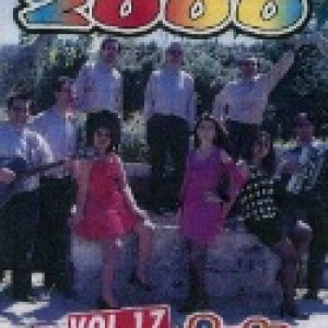 album Lu Gelatu - Gruppo Folk 2000