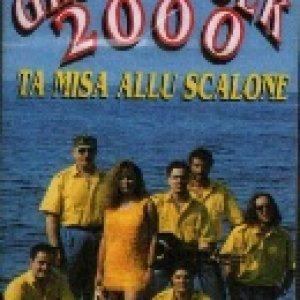 album Ta misa allu scalone - Gruppo Folk 2000