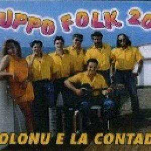 album Lu colonu e la contadina - Gruppo Folk 2000