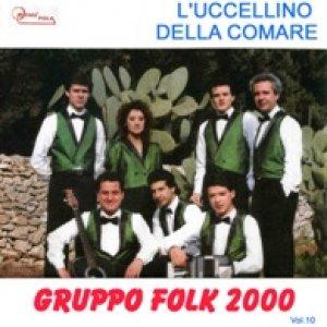 album Primo 33 giri Gruppo folk 2000 - Gruppo Folk 2000