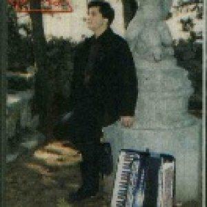 album Gruppo folk 2000 e Tanino Delicarri - Gruppo Folk 2000