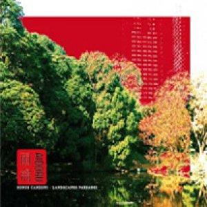 album Songs Canzoni - Landscapes Paesaggi - Aidoru
