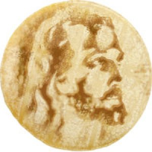 album A Different E.P. (memyselfandIversion) - I Let You Steal The Name Jesus On A Tortilla, Assholes!