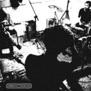 album Silver Rocket (ep) - Silver Rocket