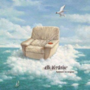 album Appare in sogno - Oh Verlaine