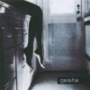 album Demo - Geisha