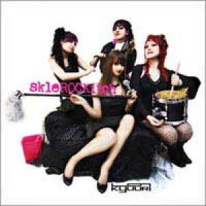 album SkleROCKitch - Kyuuri