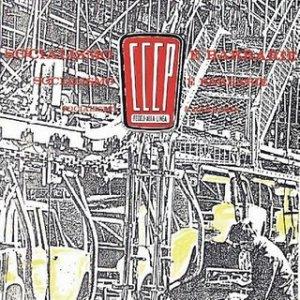 album Socialismo e barbarie - CCCP Fedeli alla linea