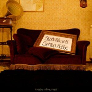 album Scomparire in 11 semplici mosse - Triste Colore Rosa