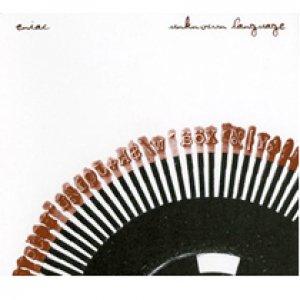 album Unknown language - Eniac