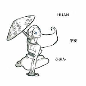 album demo - Huan