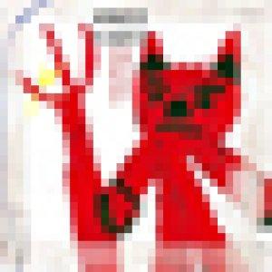 album a sua immagine e somiglianza - monitor plastico horror project
