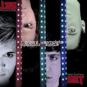 album Amore Incompleto - Steal Emotions