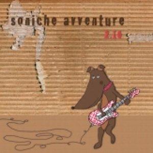 album Soniche Avventure X - Compilation