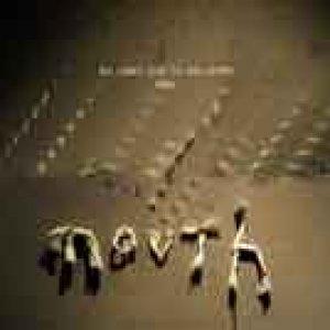 album All Lanes Lead To Abu Dhabi E.P. - MOUTH