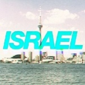 album alchemy - ISRAEL