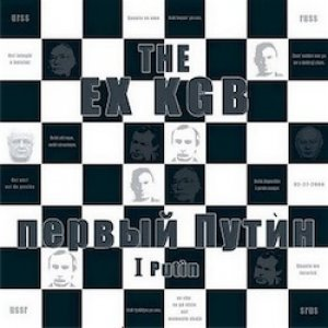 album I Putìn - The ex KGB