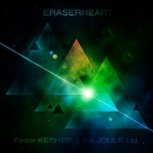 album Eraserheart - Fedor Kesher & The Joule Ltd