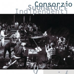 album In Quiete - Consorzio Suonatori Indipendenti (CSI)