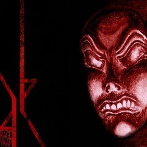 album The Rage [ep] - Ykap