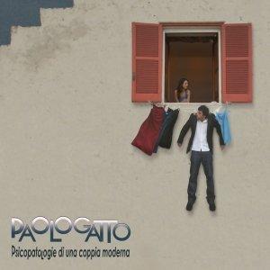 album Psicopatologie di una coppia moderna - Paologatto