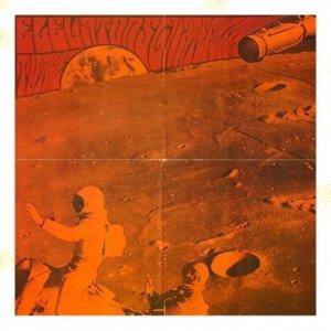 album Elevators to the Grateful Sky - EP - Elevators to the Grateful Sky