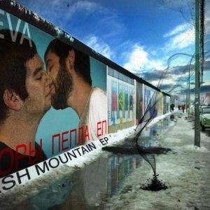 album Eva - Ash Mountain EP (2011) - Eva