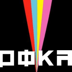 album Poka - Poka