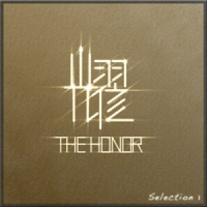 album Selection 1 - The Honor
