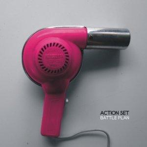 album BATTLE PLAN - Action Set (entertainment system)