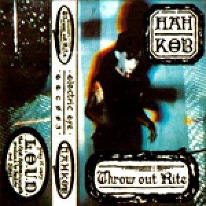 album THROW OUT RITE - Pankow