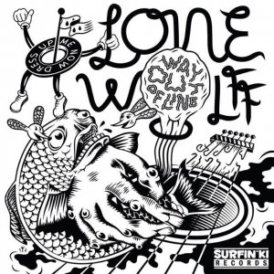 album Dress Up Me Now / Way Out Of Line - Lonewolff