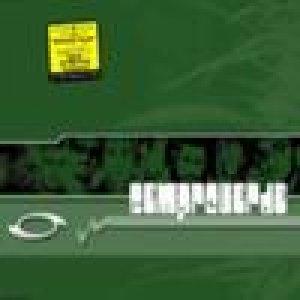 album Sempre Verde - Split