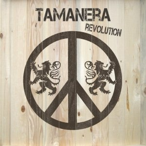 album Tamanera Revolution - Tamanera Revolution