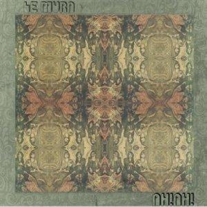 album Ah!Ah! - Le Mura