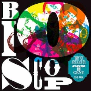 album BIOSCOP - WU MING CONTINGENT