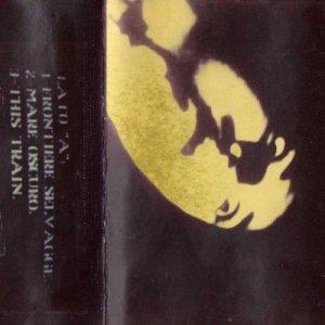 album anno domini 1991 - Ultima Dose