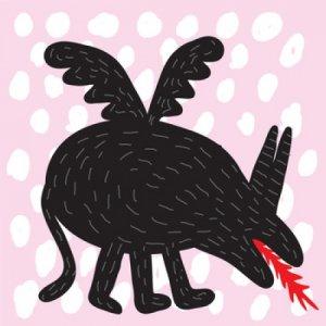 album La Trasfigurazione Degli Animali In Bestie - A Smile for Timbuctù