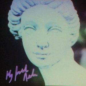 album My Friend Aede - Lamusa