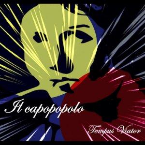 album Il capopopolo - Tempus Viator