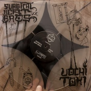 album Shuriken EP - Split
