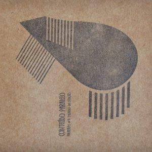 album Protótipo #1: Mundo da Criação - Conteúdo Paralelo