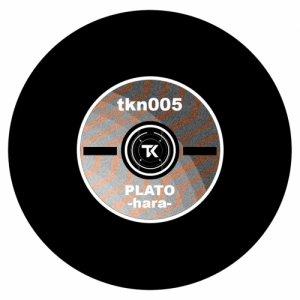 album Hara ep - Plato