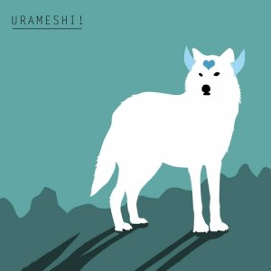 album We Will Never Grow Up - EP - URAMESHI!