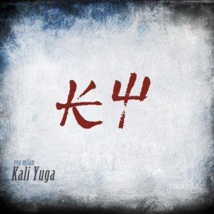 album Kali Yuga - Eva Milan