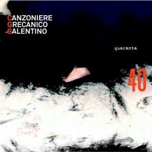 album Quaranta - canzonieregrecanico